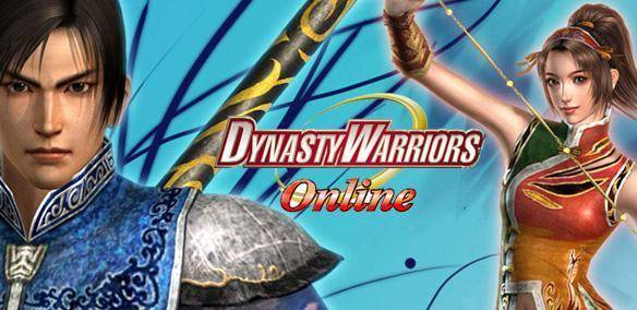 Dynasty Warriors gioco mmorpg gratuito